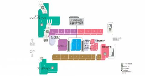 4月15日から21日 東京駅に催事出店します